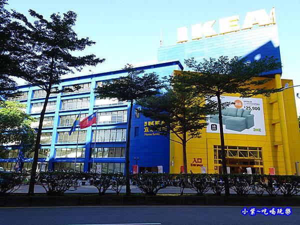 IKEA宜家家居桃園店 (2).jpg