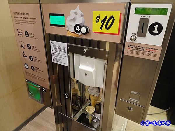 IKEA宜家家居桃園店 (9).jpg
