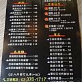山滕丼飯 (8).jpg