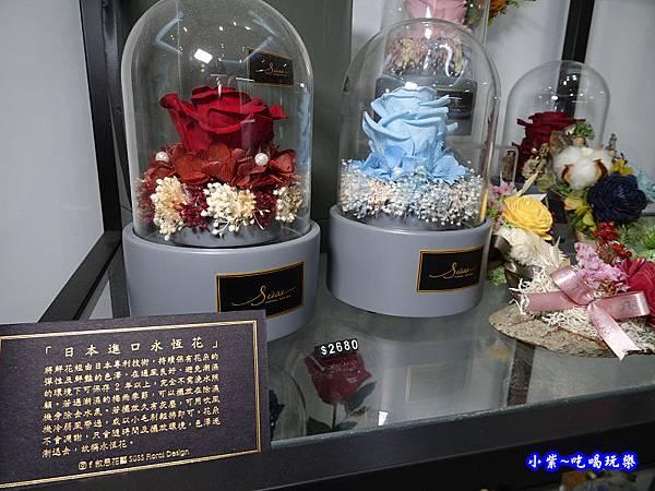 音樂永生花盅罩-敘思花藝勤美店.jpg