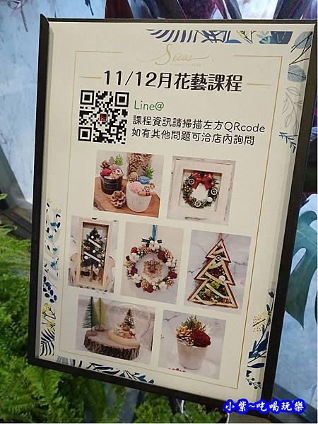 敘思花藝勤美店  (12).jpg