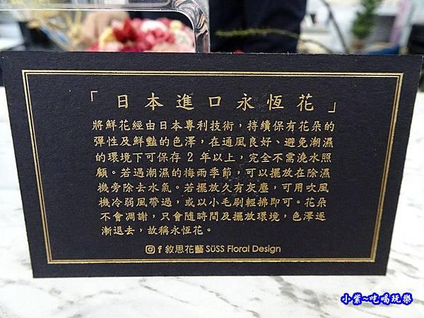 敘思花藝勤美店  (20).jpg