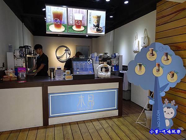 木昂咖啡-中原店  (3).jpg