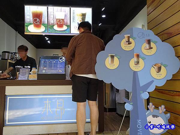 木昂咖啡-中原店  (10).jpg