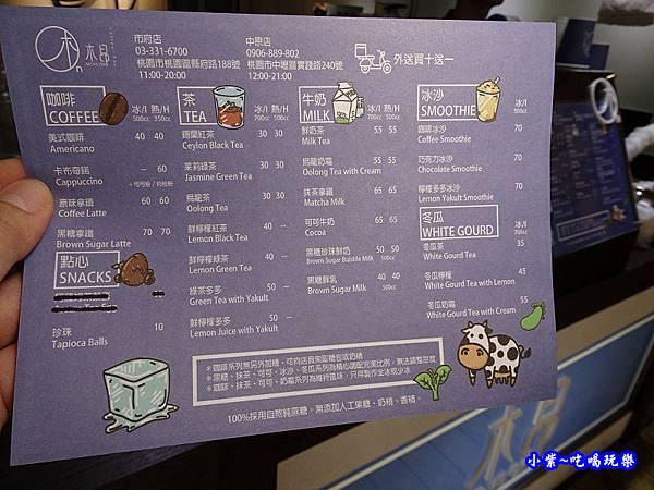木昂咖啡-中原店  (11).jpg