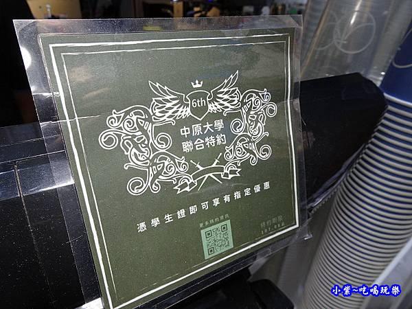 木昂咖啡-中原店  (13).jpg