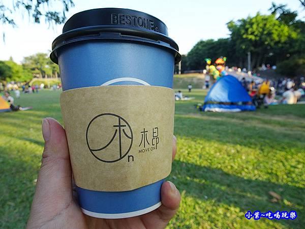 原味拿鐵-木昂咖啡 (1).jpg