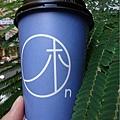 原味拿鐵-木昂咖啡 (4).jpg