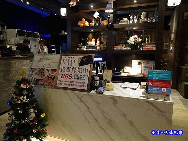 洋城義大利餐廳-誠品信義店 (6).jpg
