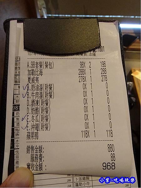 洋城義大利餐廳-誠品信義店 (15).jpg