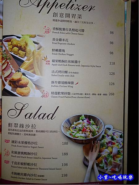洋城義大利餐廳-誠品信義店菜單  (1).jpg