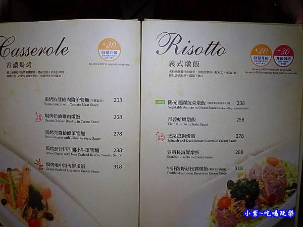 洋城義大利餐廳-誠品信義店菜單  (2).jpg