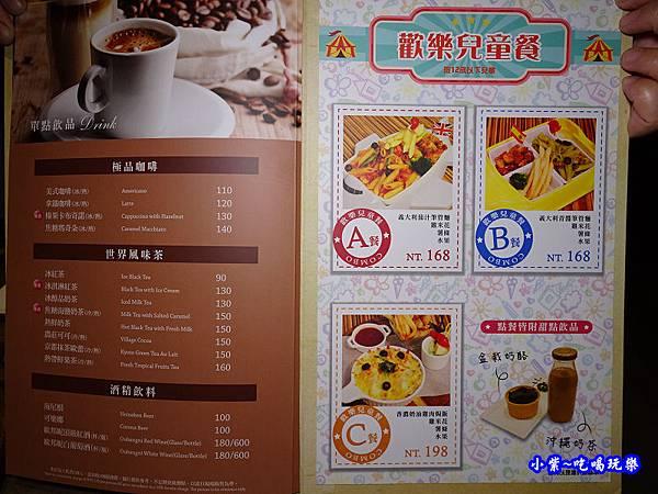 洋城義大利餐廳-誠品信義店菜單  (4).jpg