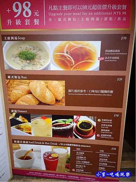 洋城義大利餐廳-誠品信義店菜單  (6).jpg