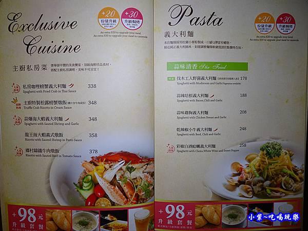 洋城義大利餐廳-誠品信義店菜單  (7).jpg