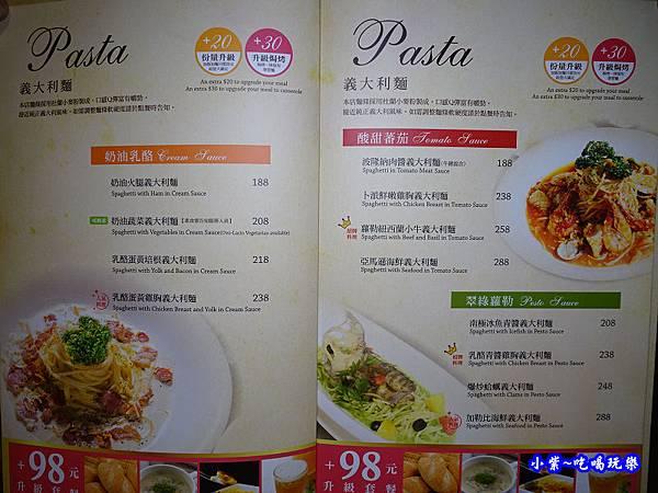 洋城義大利餐廳-誠品信義店菜單  (8).jpg