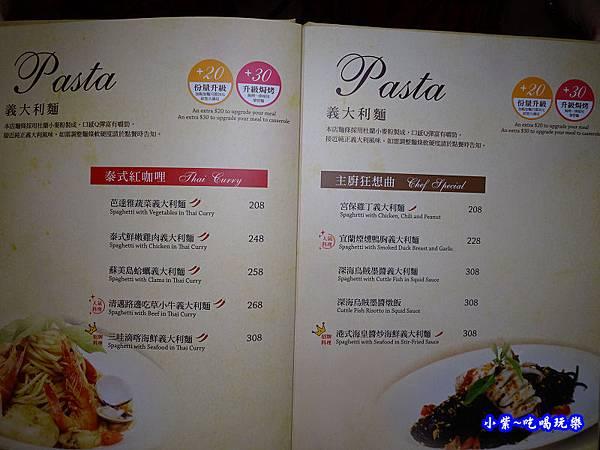 洋城義大利餐廳-誠品信義店菜單  (9).jpg