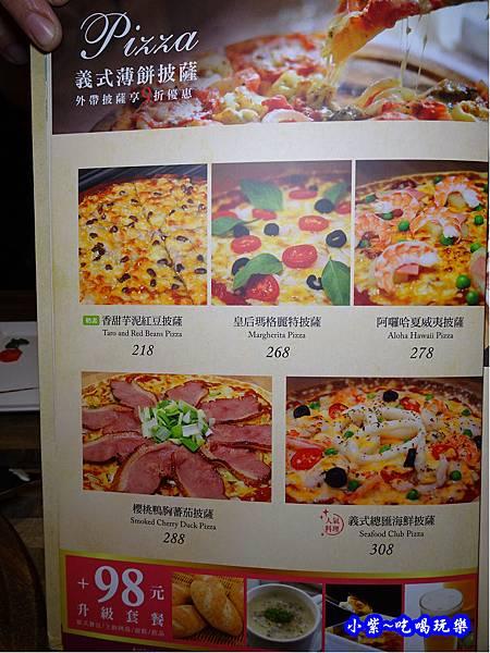 洋城義大利餐廳-誠品信義店菜單  (10).jpg