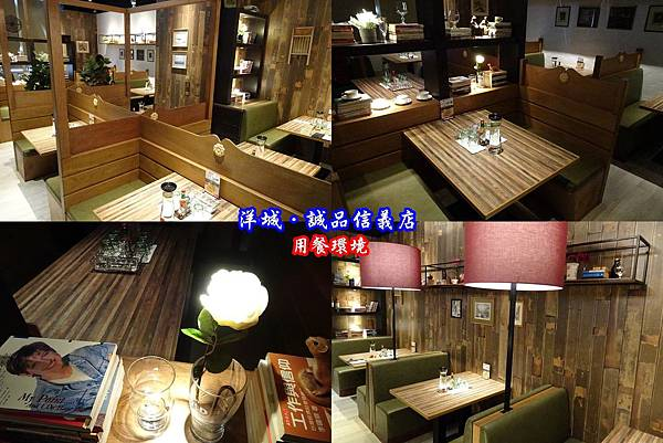 洋城義大利餐廳-誠品信義店2.jpg