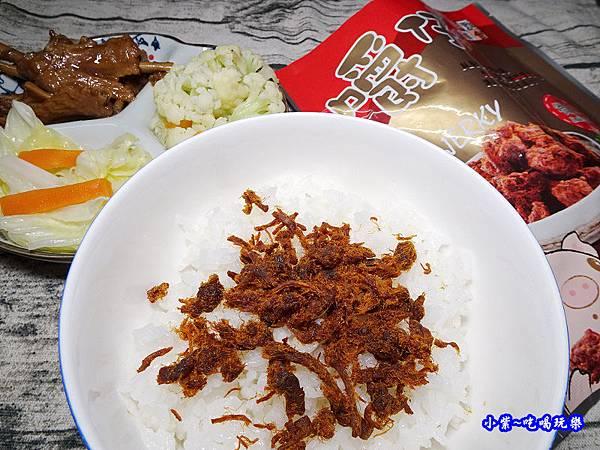 嚼仔、肉角變肉絲配飯吃 (3).jpg