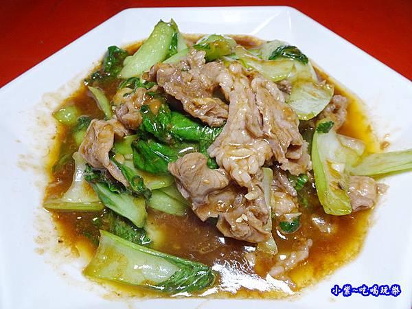 沙茶羊肉-福良現炒 (2).jpg