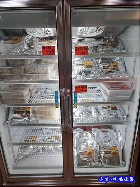 福良冷凍 (2)3.jpg