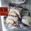 福良冷凍 (4)31.jpg