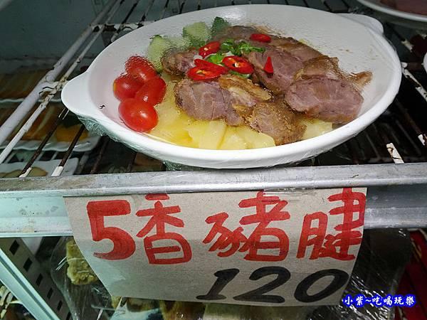 福良現炒2018 (12).jpg
