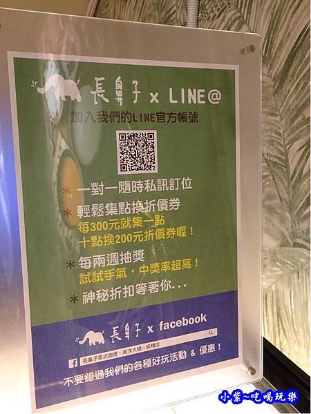 長鼻子泰式咖哩南洋火鍋-板橋店  (18).jpg