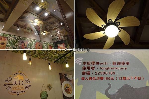 長鼻子泰式咖哩南洋火鍋-板橋店 1.jpg