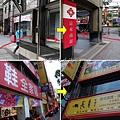 捷運新埔站5號出口-往長鼻子.jpg