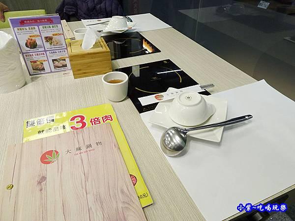 大麻鍋物藝文店 (3).jpg