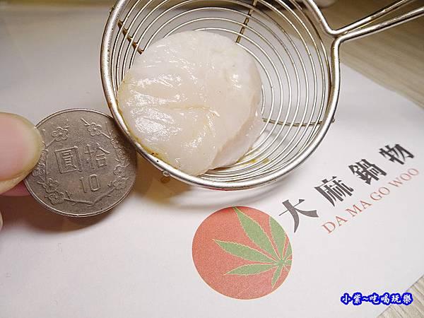 大麻鍋物藝文店 (22).jpg