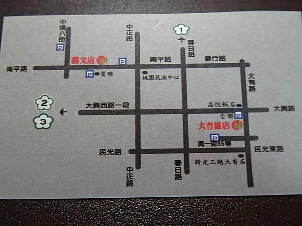 大麻鍋物名片 (1).JPG