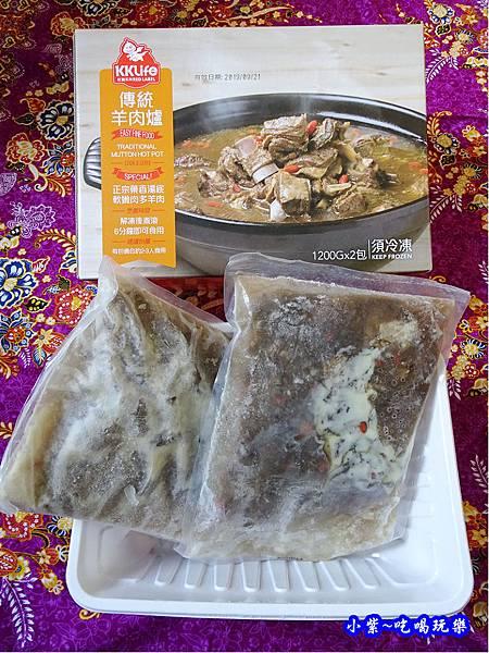 kklife傳統羊肉爐  (17).jpg