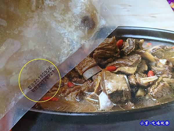 kklife傳統羊肉爐  (18).jpg