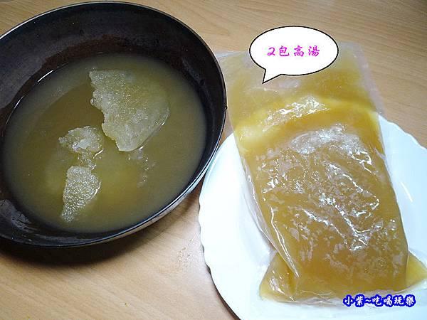 富貴佛跳牆kklife  (9).jpg