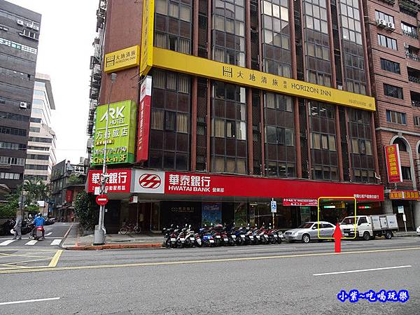 台北yamicook廚藝教室 (3).jpg