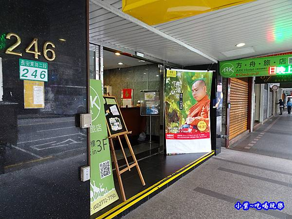 台北yamicook廚藝教室 (4).jpg