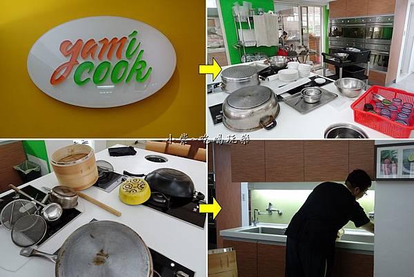 台北yamicook廚藝教室.jpg