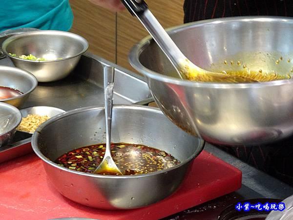 做紅油醬料 (4).jpg