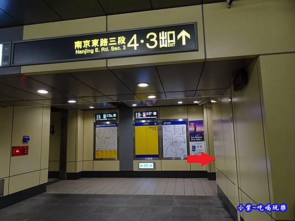 捷運忠孝復興3-4號出口.jpg
