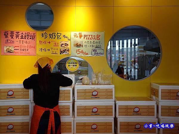 元氣包子饅頭genki (4).jpg