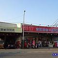 元氣包子饅頭genki (9).jpg