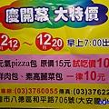 元氣包子饅頭genki (10).jpg