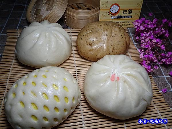 元氣包子饅頭genki (11).jpg