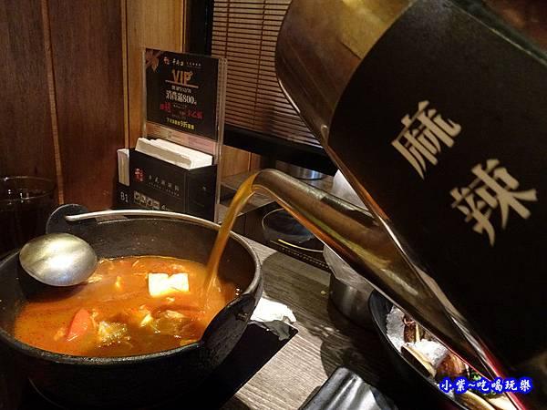 千荷田日式涮涮鍋-世貿店 (3).jpg