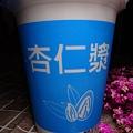 杏仁漿飲品-元氣包子饅頭 (2).JPG