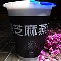 黑芝麻燕麥-飲品  (2).JPG