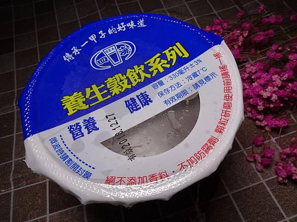 黑芝麻燕麥-飲品  (3).JPG